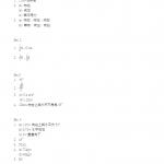 物理家教講義第二章作用力參考解答(V0.98)A